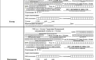 Какова указана стоимость, чтобы сделать загранпаспорт через МФЦ