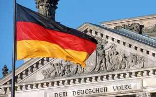Сколько обычно времени делается виза в Германию