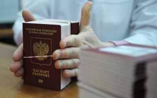 Порядок и способы срочной замены загранпаспорта