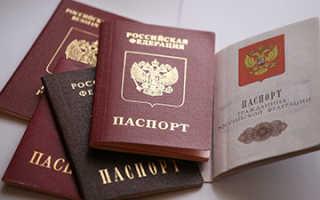 Установленный срок замены загранпаспорта гражданина РФ при смене фамилии