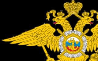 Общепринятый срок действия паспорта гражданина РФ