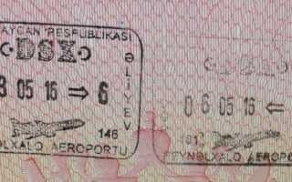 Нужно ли открывать визу в Азербайджан