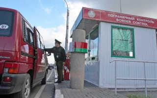 Нужна ли виза для поездки в Белоруссию