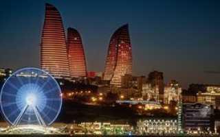 Нюансы визы в Азербайджан