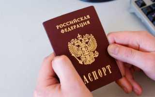 Сколько времени делается паспорт гражданина РФ при замене