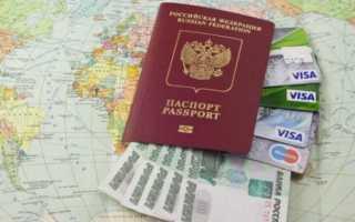 Как открыть визу в Италию по приглашению