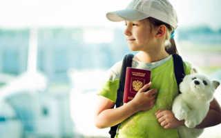 Список документов на загранпаспорт ребенку до 14 лет