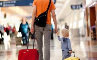 С какого именно возраста ребенку нужно делать отдельный загранпаспорт