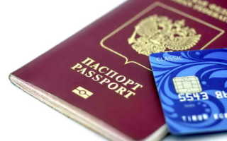 Что нужно подготовить для визы в Финляндию