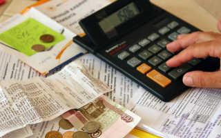 Как происходит компенсация коммунальных платежей