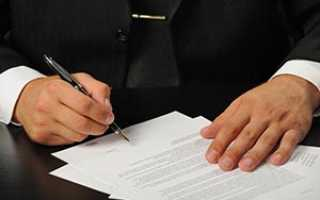 Форма акта обследования земельного участка