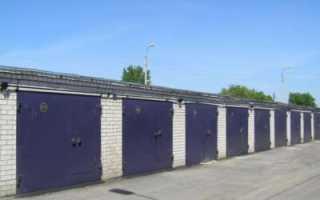 Составление договора продажи гаража в гаражном кооперативе