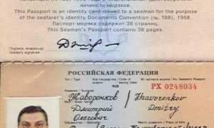 Является ли по закону загранпаспорт документом, удостоверяющим личность