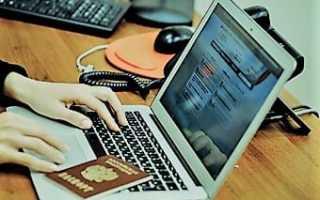 Способы как проверить паспорт на действительность через УФМС