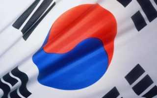 Как отправиться в Корею без визы