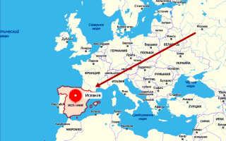 Где можно оформить визу в Испанию