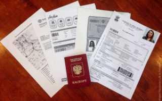 Главные документы для визы в Норвегию