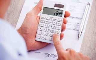Оформление ипотеки без прописки