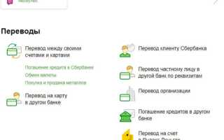 Как можно оплатить госпошлину на замену паспорта гражданина РФ