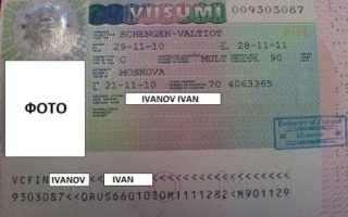 Нужна ли в принципе виза в Финляндию