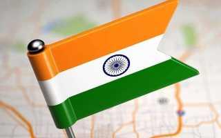 Сколько по времени делается виза в Индию через турагентство