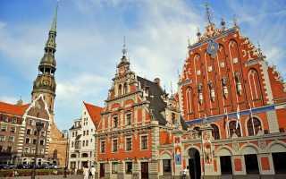 Получение срочной визы в Латвию