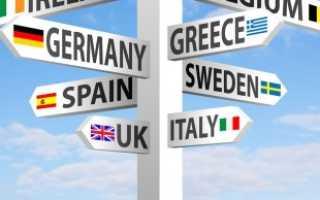 Как получить туристическую визу в Испанию