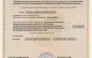 Данные про ИНН по серии и номеру паспорта
