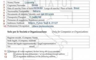 Как открывается рабочая виза для россиян в Италию