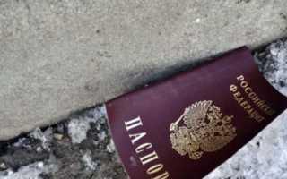 Как можно получить новый паспорт взамен утерянного экземпляра