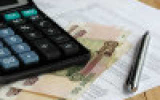 Как можно не платить пени по квартплате