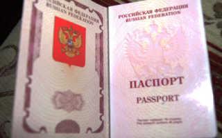 Установленные сроки изготовления загранпаспорта