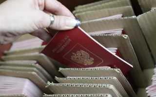 Обычный срок изготовления загранпаспорта нового образца через Госуслуги