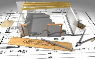 Функции межведомственной комиссии по перепланировке жилых помещений