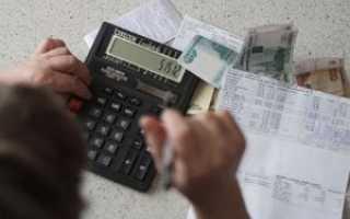 Как осуществляется перерасчет коммунальных платежей