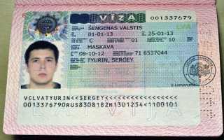 Сколько стоит въездная виза в Латвию для россиян