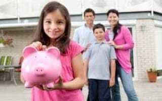 Средний размер льгот многодетной семье по квартплате