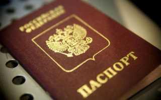 Как законно продлить загранпаспорт