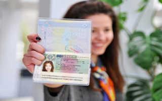 Что нужно для оформления визы в Чехию по приглашению
