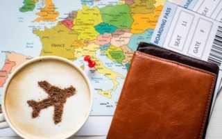 Каким должно быть фото на визу во Вьетнам