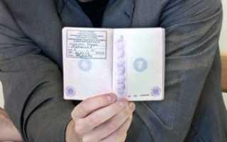 Какие нужны документы для получения постоянной регистрации