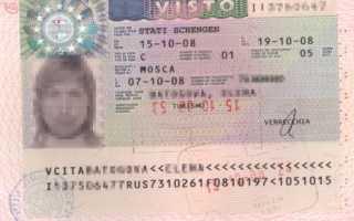 Что такое бизнес виза в Италию