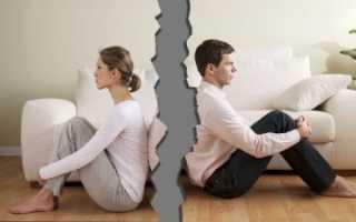 Нужно ли оформлять у нотариуса согласие бывшего супруга на продажу квартиры