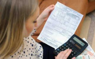 Особенности покупки квартиры с долгами по коммунальным платежам