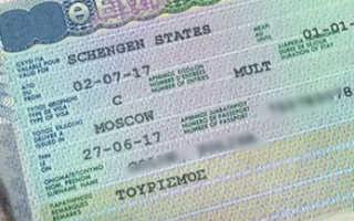 Цена оформления визы в Грецию