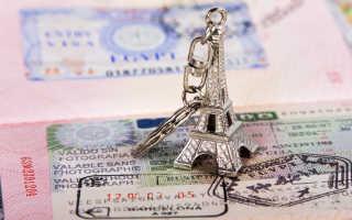 Сколько действует краткосрочная виза во Францию