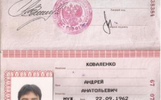 Нюансы получения первого паспорта в 14 лет