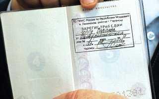 Как можно сделать регистрацию по месту жительства правильно