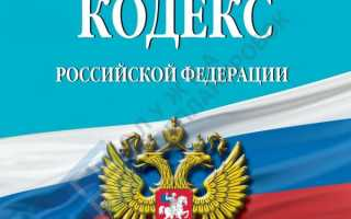 ЖК РФ о перепланировке и переустройстве