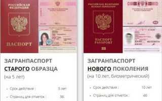 Нужны ли в Болгарию загранпаспорт и виза